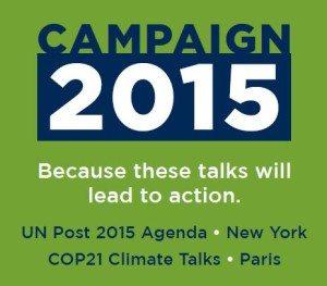 campaign2015_logo
